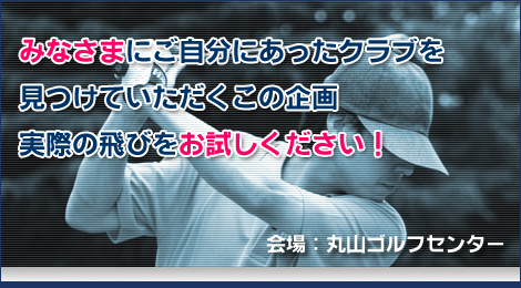 shida_info